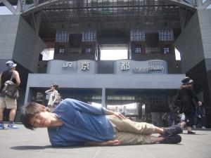 京都府にて。横不動×京都駅