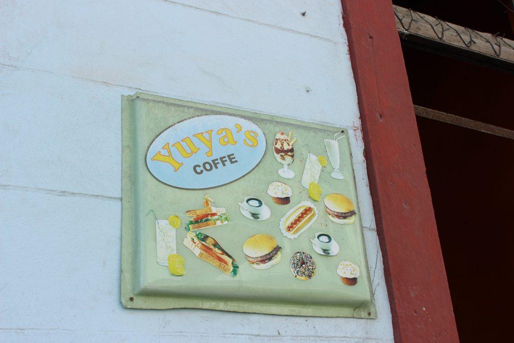 キューバにあったカフェの看板(笑)