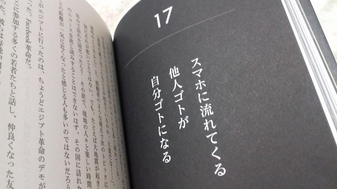 20161117_230518